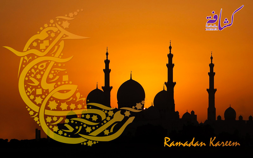 Photo of قبسات رمضانية 3